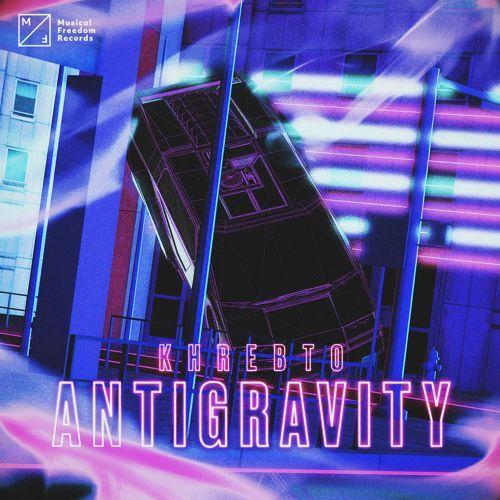 Antigravity